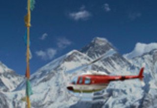EVEREST SHORT HELITREKKING