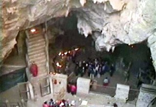 MARATIKA CAVE BY HELICOPTER FOR 4 PASSENGERS