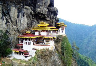 Bhutan Tour 6 Nights, 7 Days
