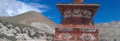 The Lost Valley of Nar-Phu, Annapurna Circuit and Upper Mustang Trek, 27 Days